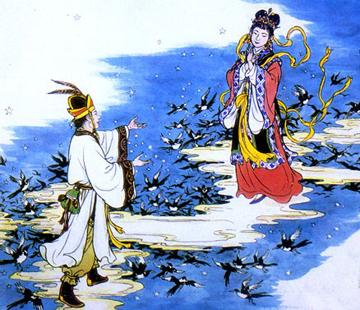 China - Altair & Vega